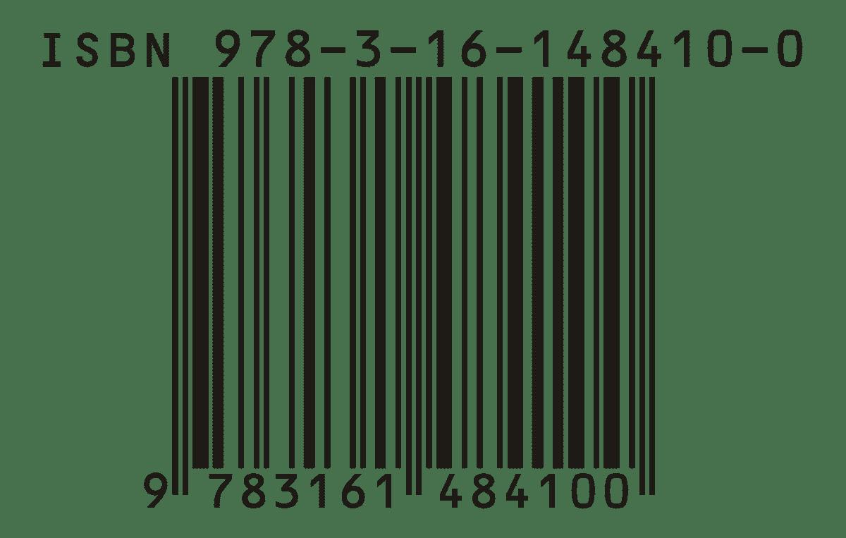 Anda-harus-menentukan-nomor-identifikasi-UPC-atau-ISBN-pada-produk-terlebih-dahulu